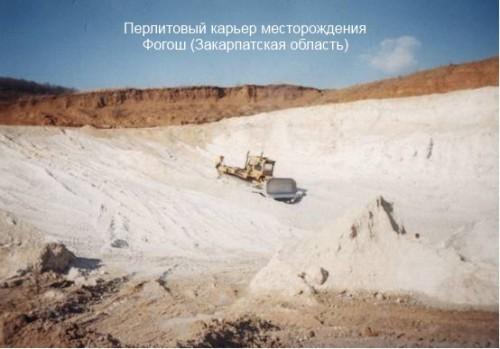 Перлитовый карьер Фогош