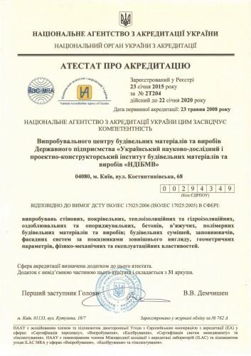 attestat_akkr_NDIBMV