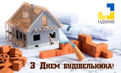 Builders-17(1)